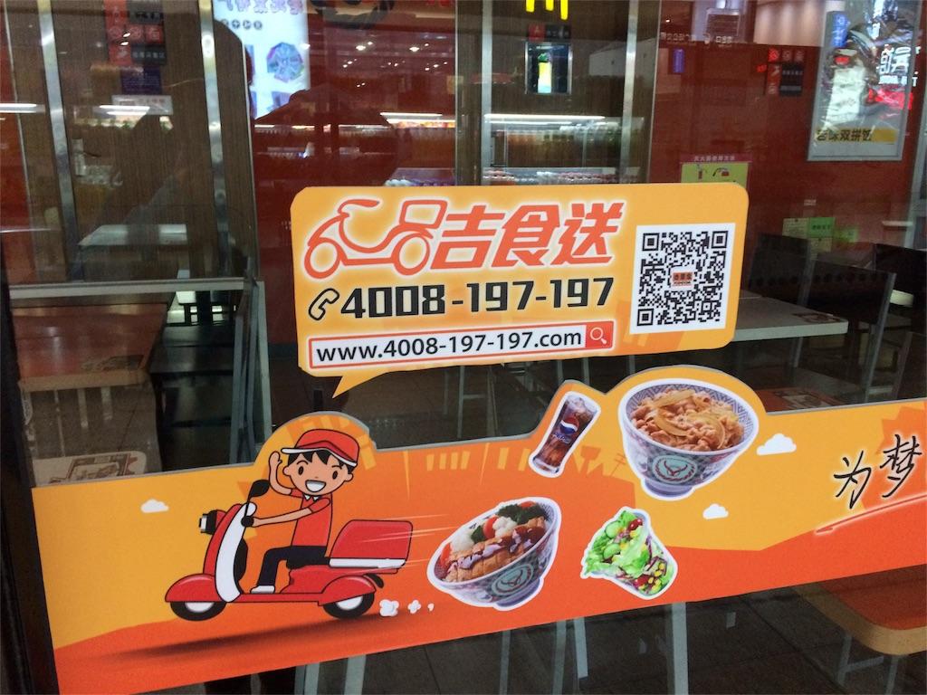 f:id:Meishu0202:20161207124055j:image