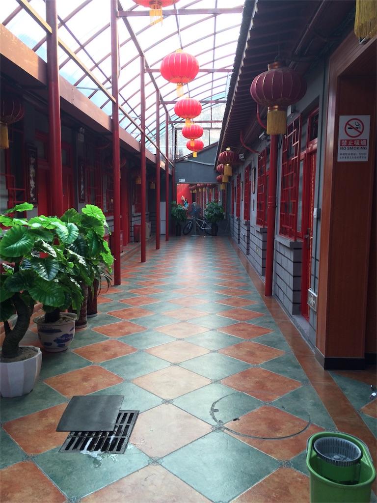 f:id:Meishu0202:20161207130905j:image