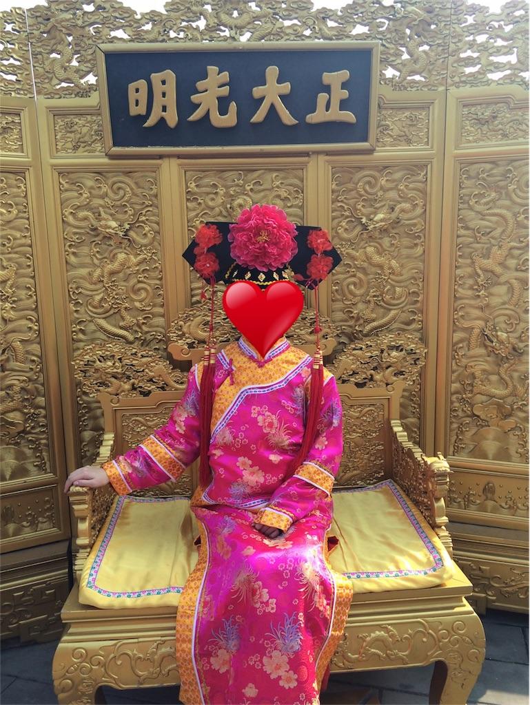 f:id:Meishu0202:20170128001822j:image