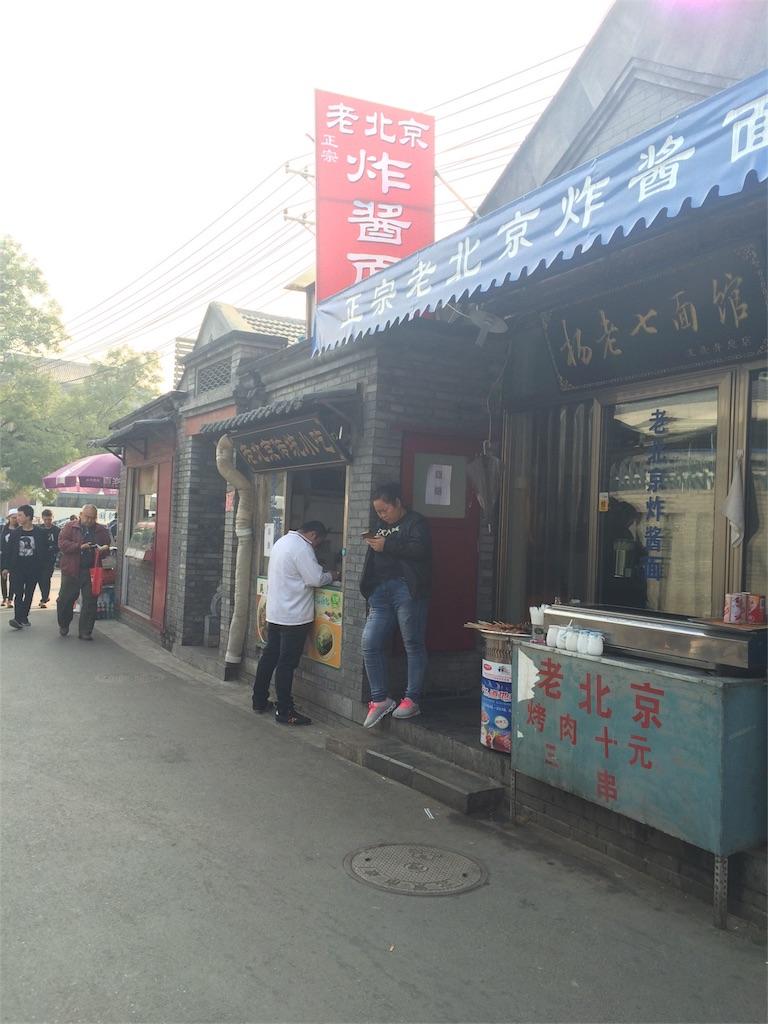 f:id:Meishu0202:20170128004306j:image