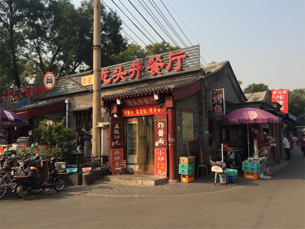 f:id:Meishu0202:20170128004329j:image