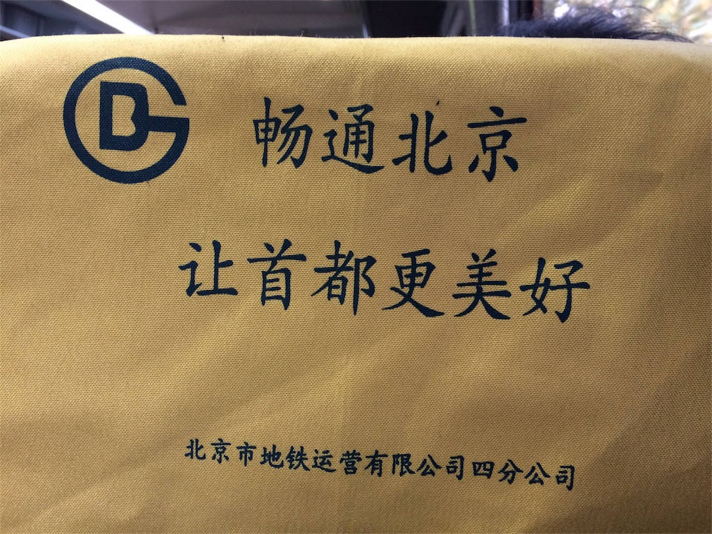 f:id:Meishu0202:20170128010201j:image
