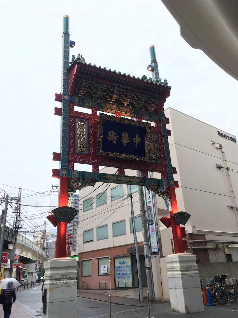 f:id:Meishu0202:20170206153113j:image