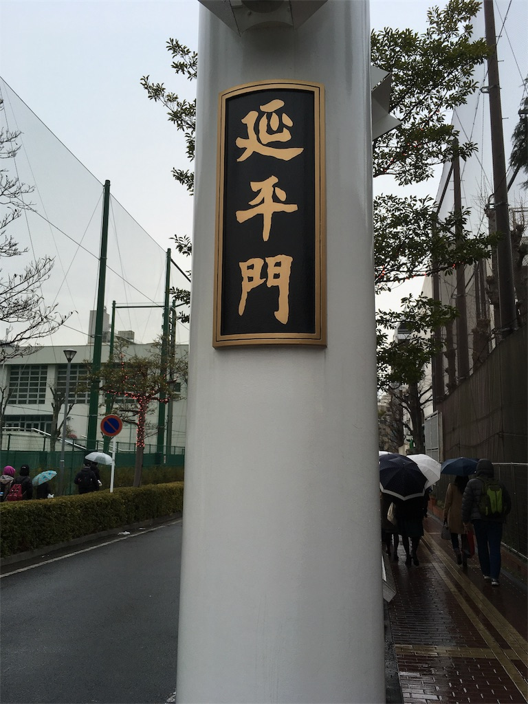 f:id:Meishu0202:20170206153259j:image