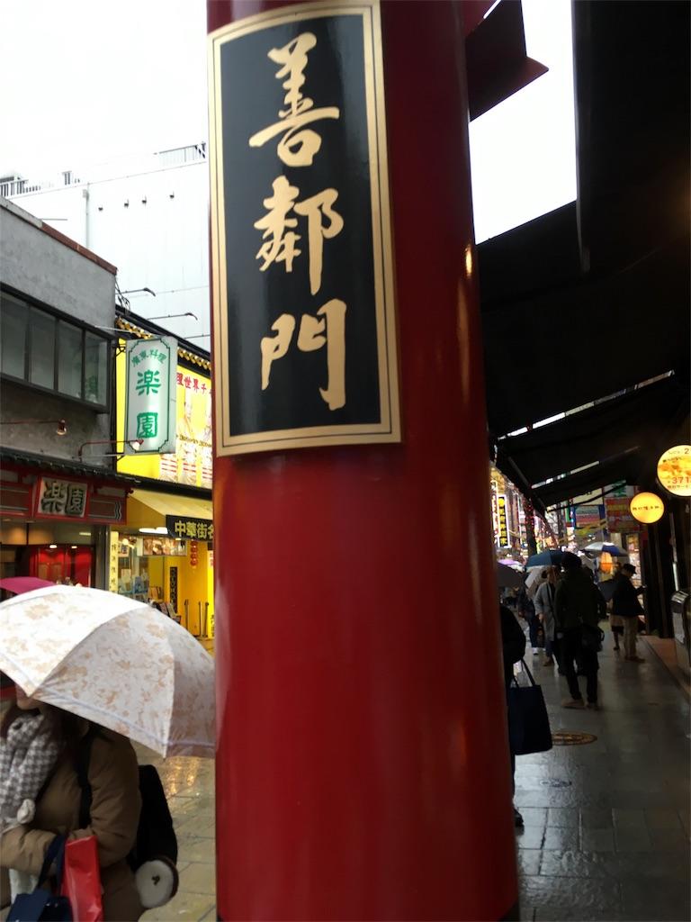 f:id:Meishu0202:20170206164159j:image
