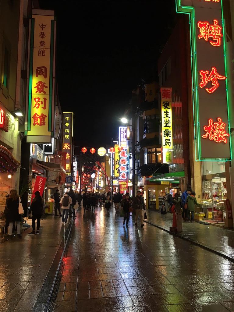 f:id:Meishu0202:20170206164319j:image