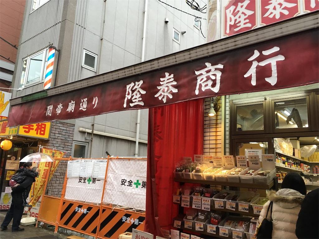 f:id:Meishu0202:20170208001717j:image