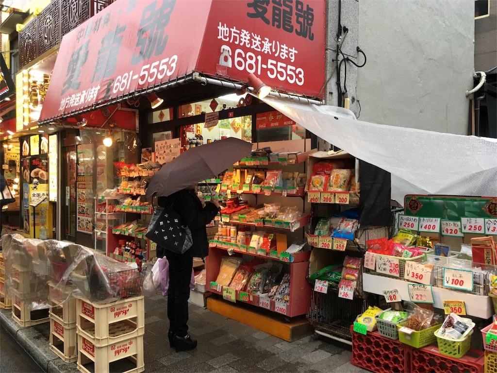 f:id:Meishu0202:20170208001811j:image