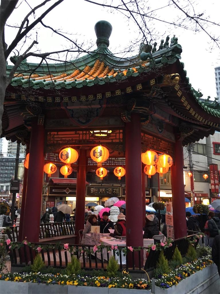 f:id:Meishu0202:20170208213523j:image