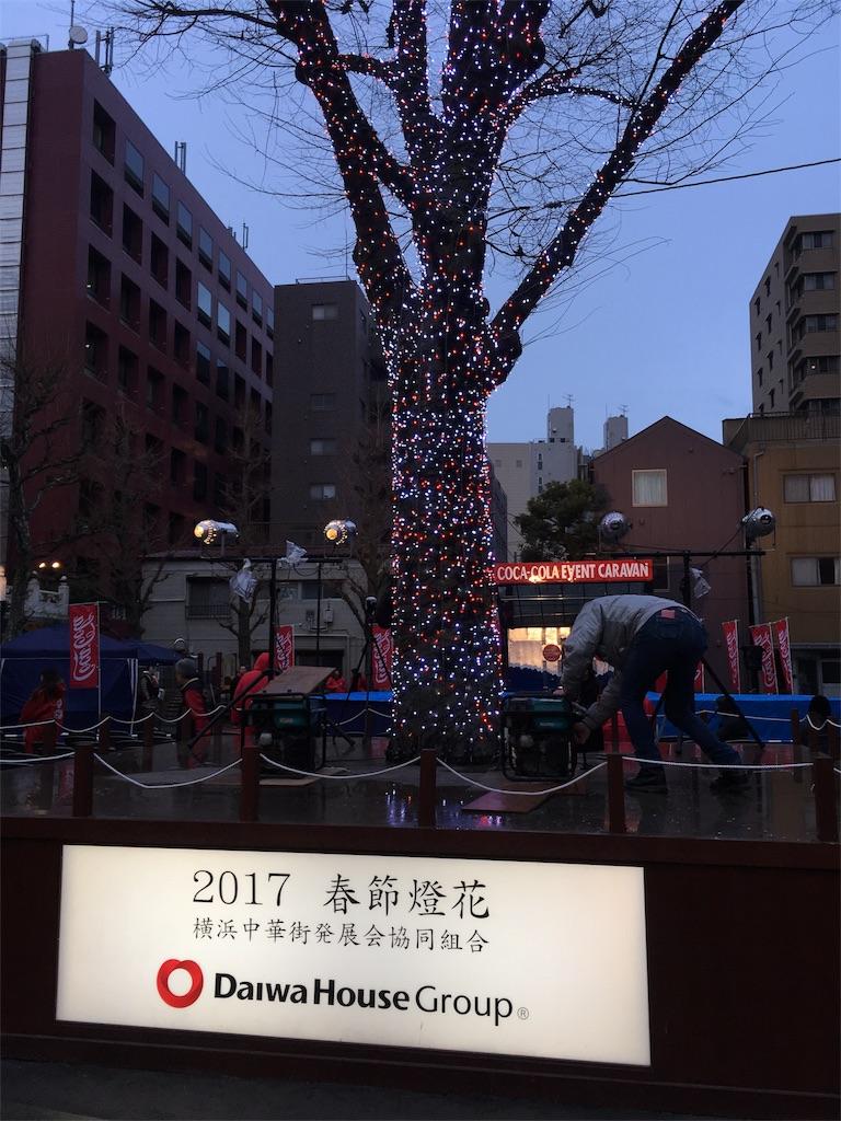 f:id:Meishu0202:20170208213535j:image