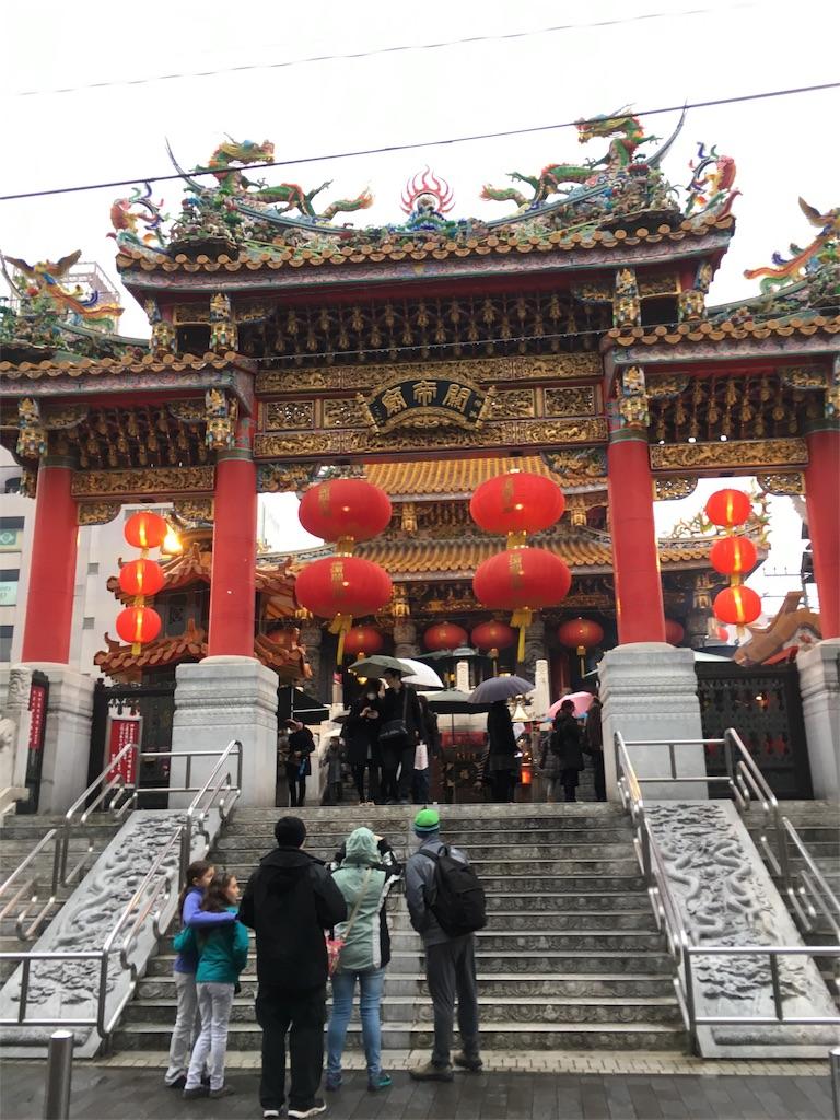 f:id:Meishu0202:20170209204844j:image
