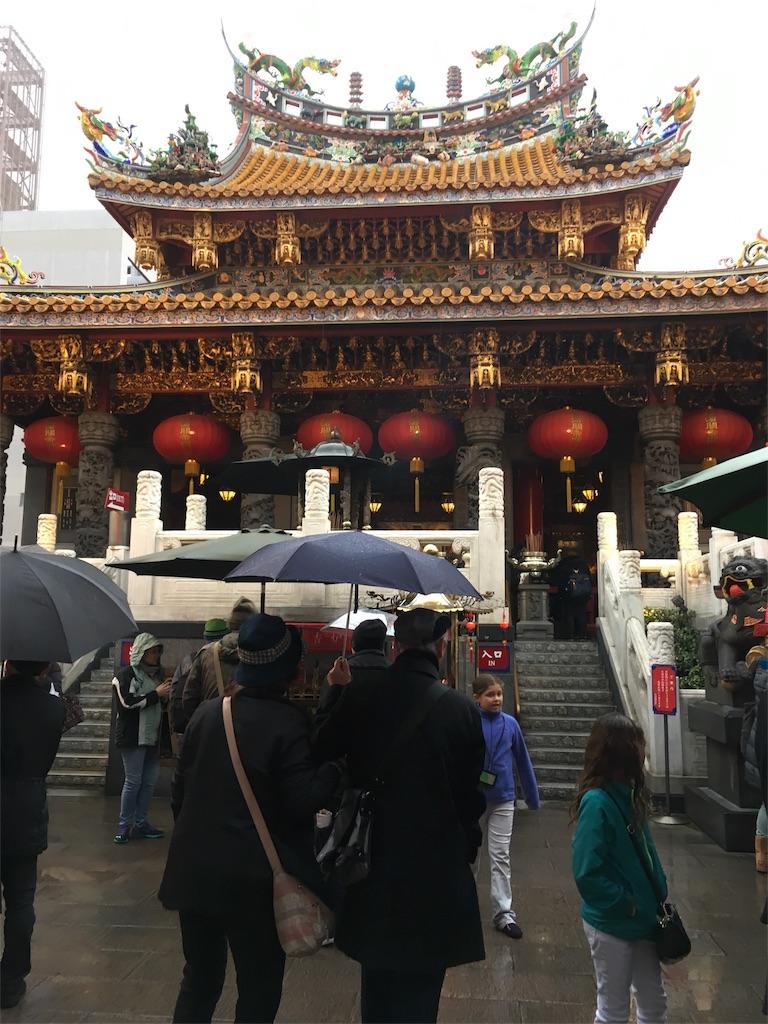f:id:Meishu0202:20170209204852j:image