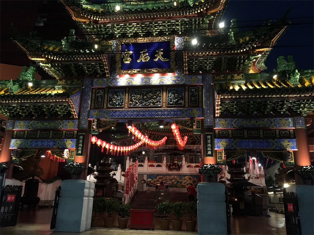 f:id:Meishu0202:20170209204942j:image