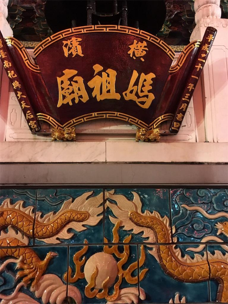 f:id:Meishu0202:20170209204945j:image