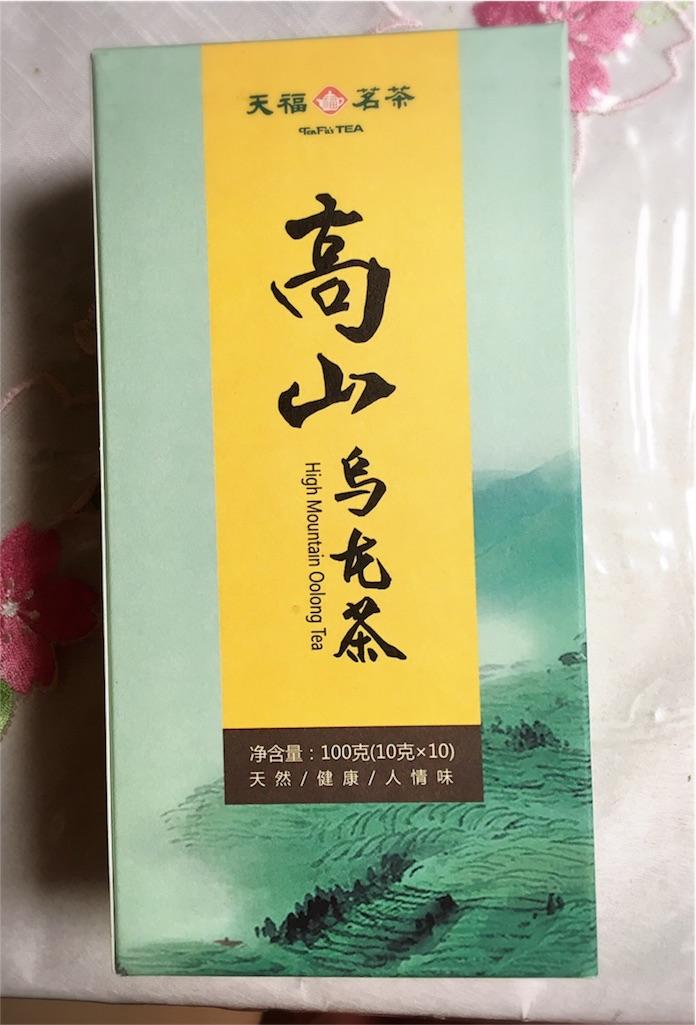 f:id:Meishu0202:20170215203822j:image