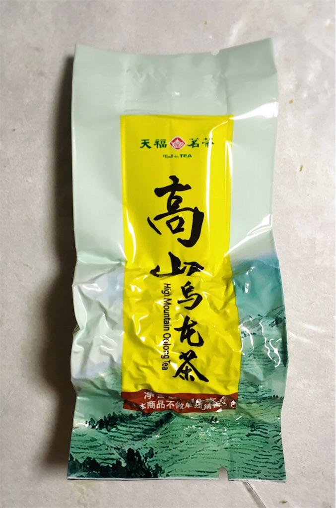 f:id:Meishu0202:20170215203902j:image