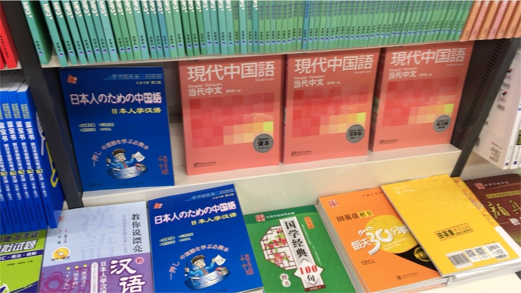 f:id:Meishu0202:20170219121602j:image