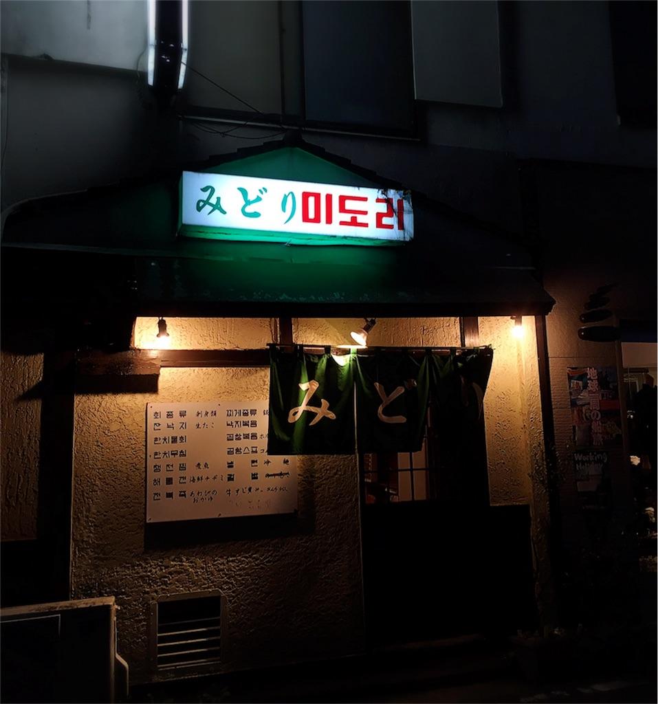 f:id:Meishu0202:20170220230038j:image