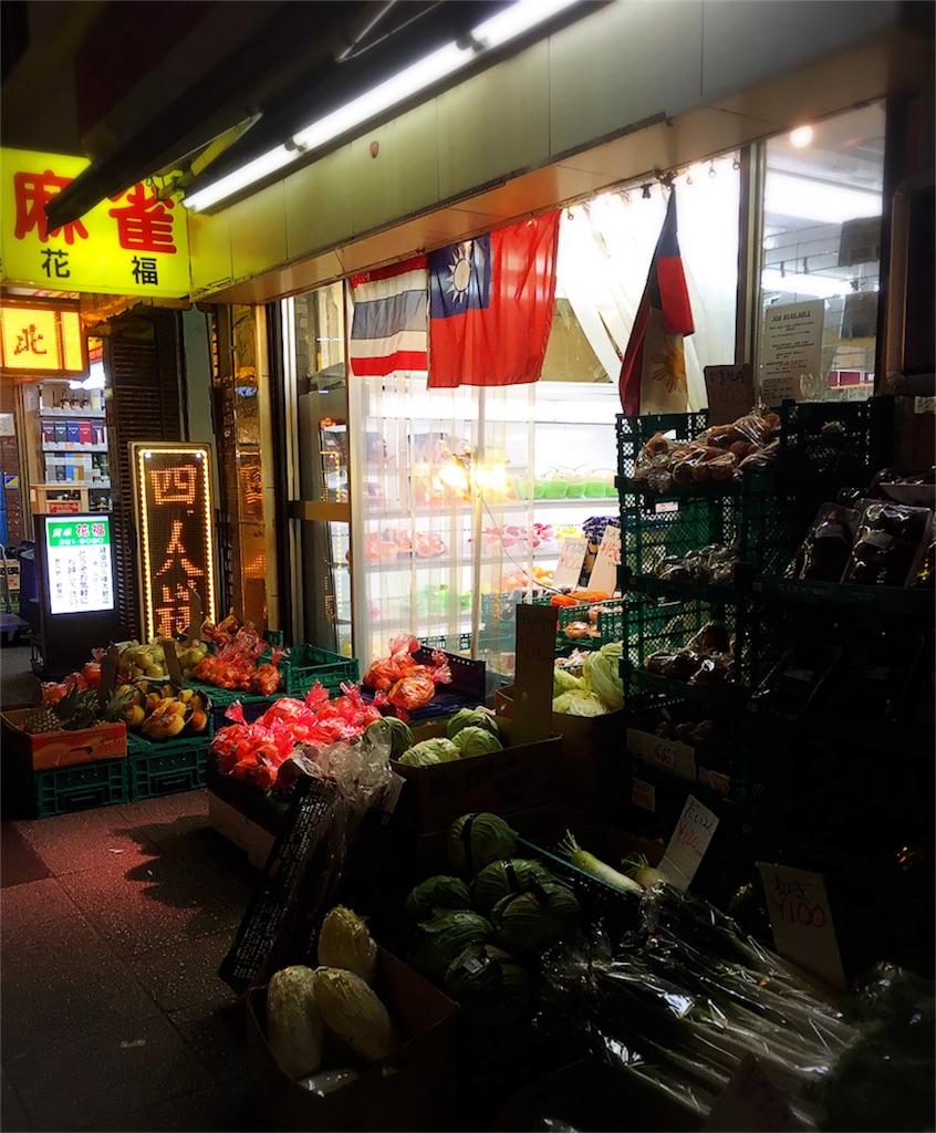f:id:Meishu0202:20170220231755j:image