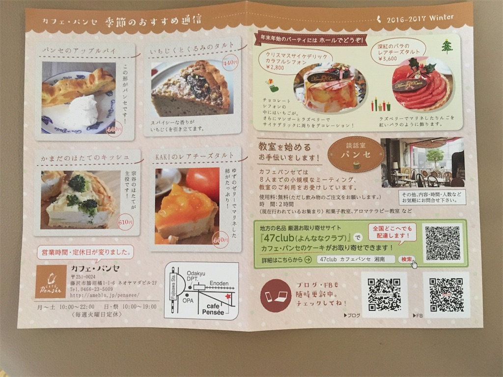 f:id:Meishu0202:20170224001317j:image