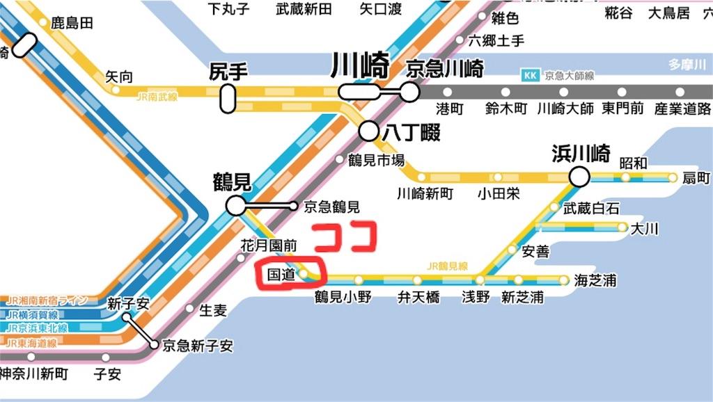 f:id:Meishu0202:20170306201312j:image