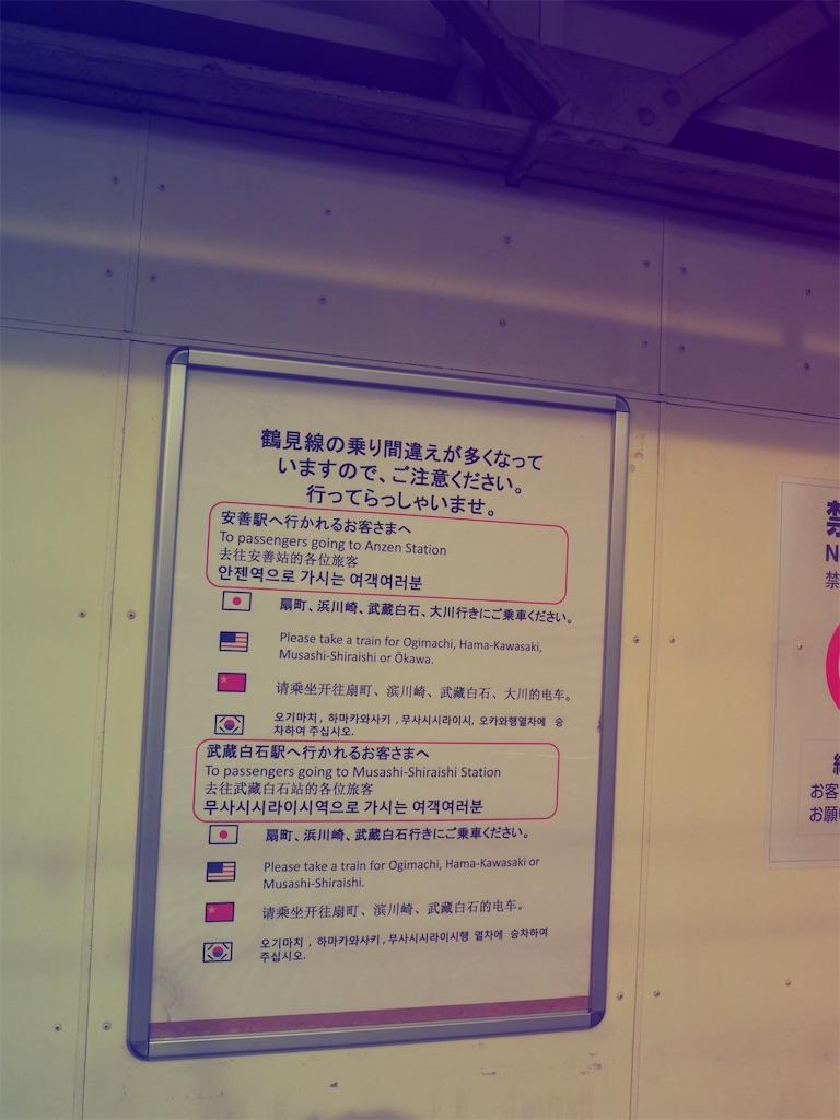 f:id:Meishu0202:20170306201521j:image