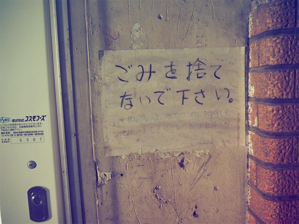 f:id:Meishu0202:20170306202331j:image