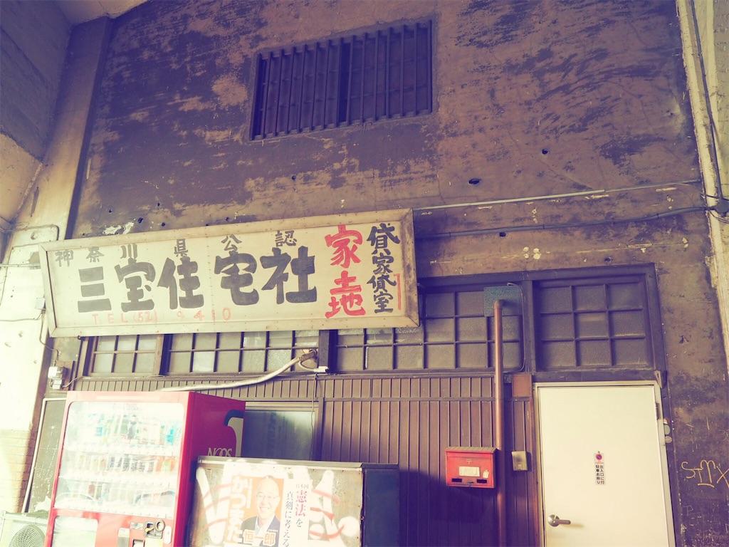 f:id:Meishu0202:20170306202858j:image