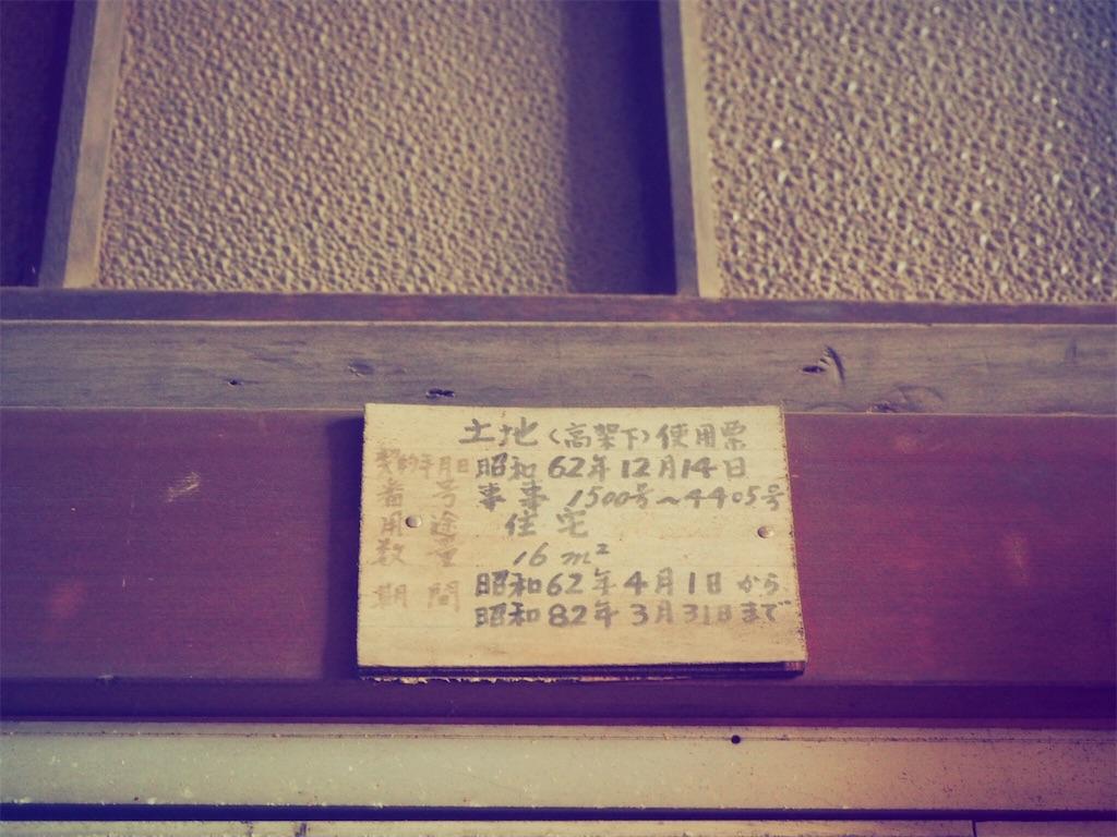 f:id:Meishu0202:20170306203228j:image