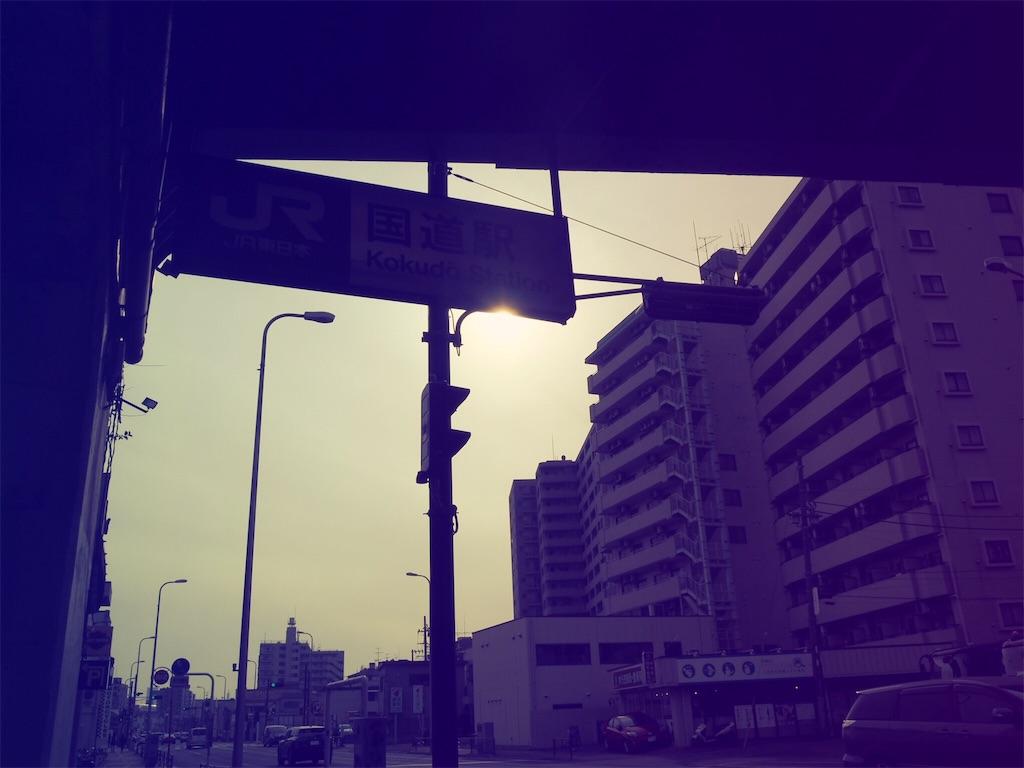 f:id:Meishu0202:20170306203449j:image