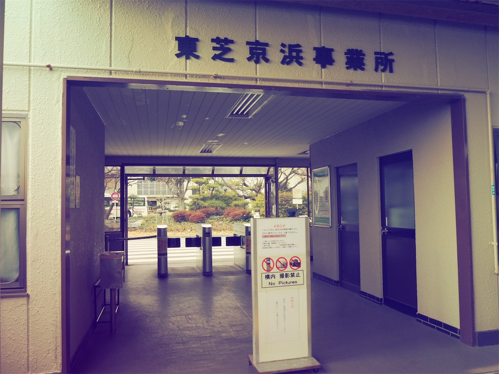 f:id:Meishu0202:20170309000100j:image