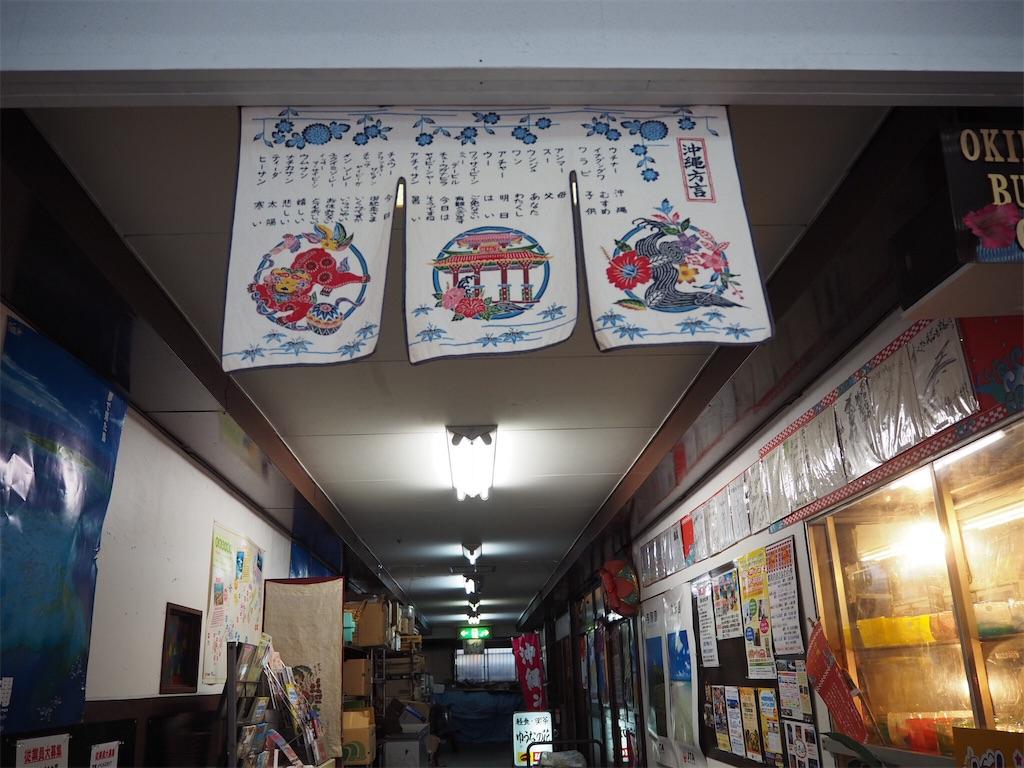 f:id:Meishu0202:20170315231047j:image