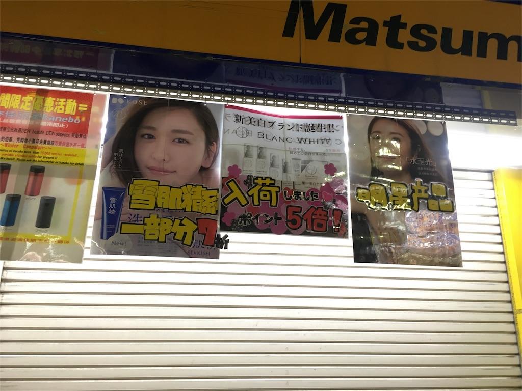 f:id:Meishu0202:20170317002912j:image