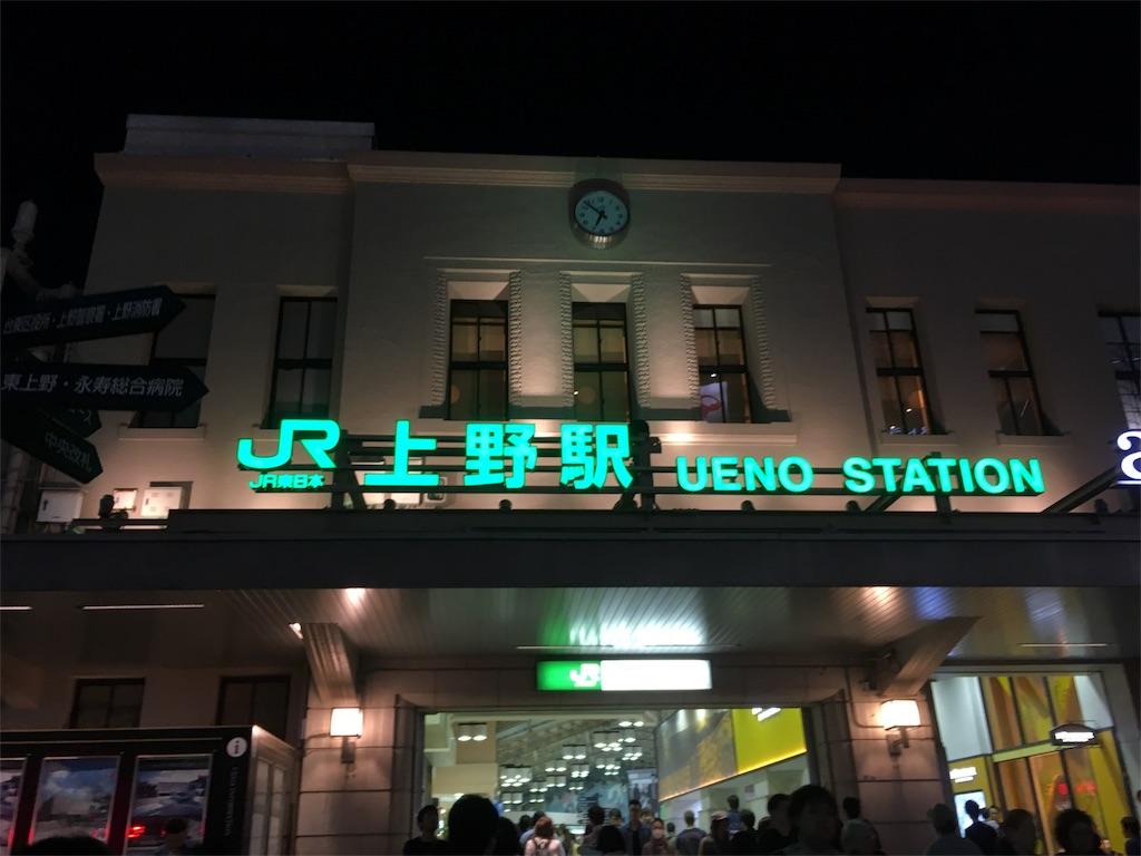 f:id:Meishu0202:20170417191636j:image