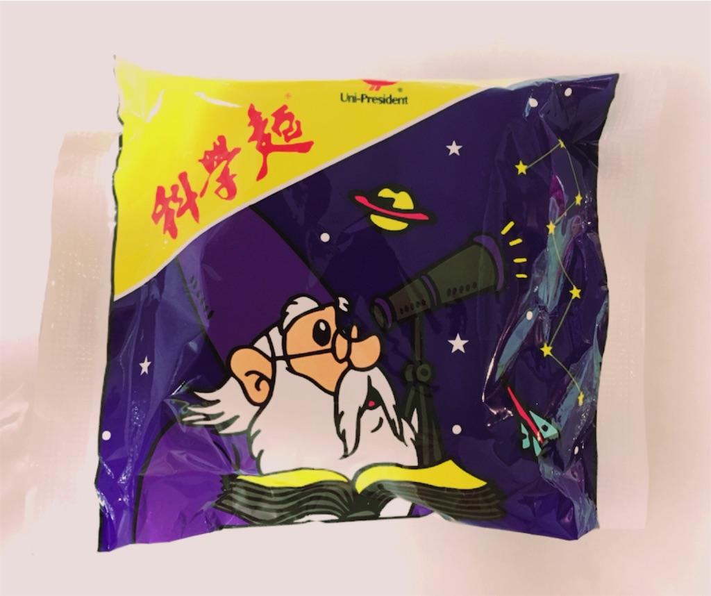 f:id:Meishu0202:20170504011144j:image