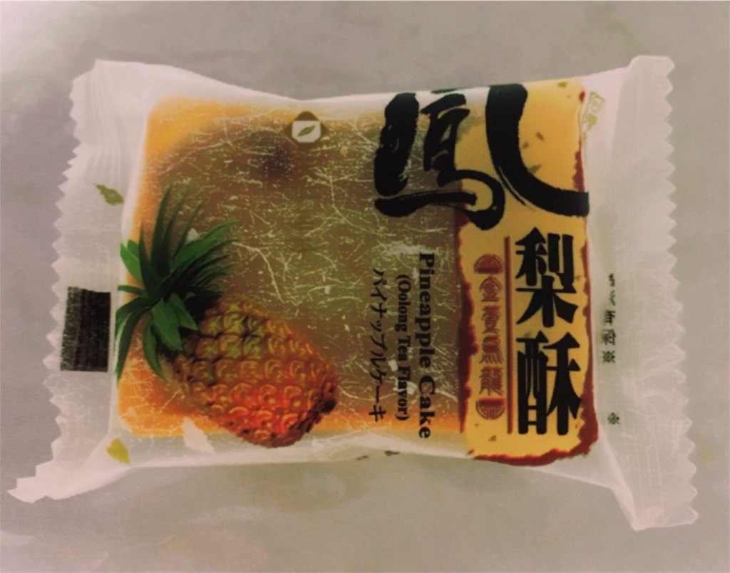 f:id:Meishu0202:20170504012029j:image