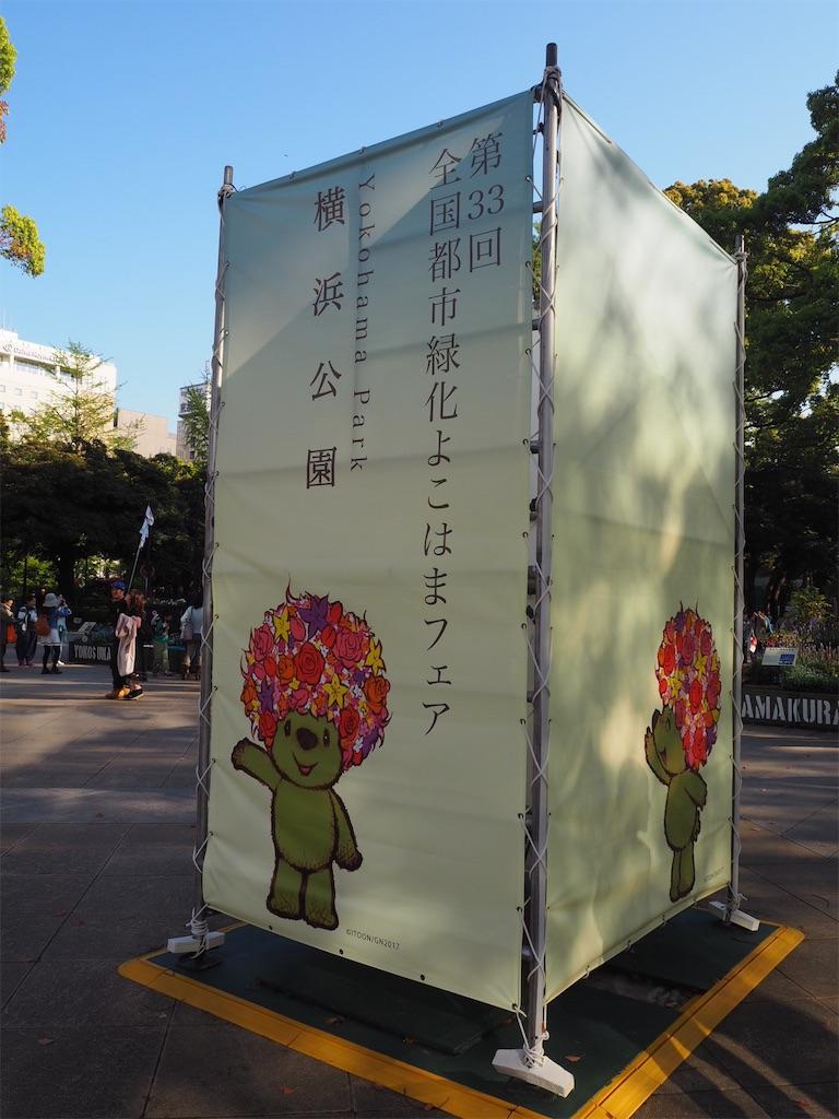 f:id:Meishu0202:20170505225554j:image