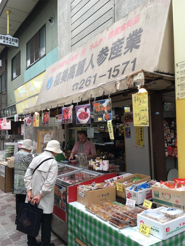 f:id:Meishu0202:20170516194227j:image
