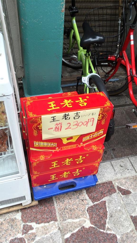 f:id:Meishu0202:20170516194424j:image