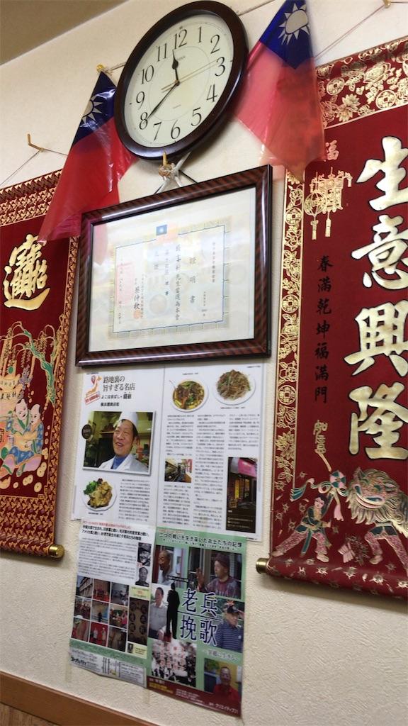 f:id:Meishu0202:20170516201208j:image