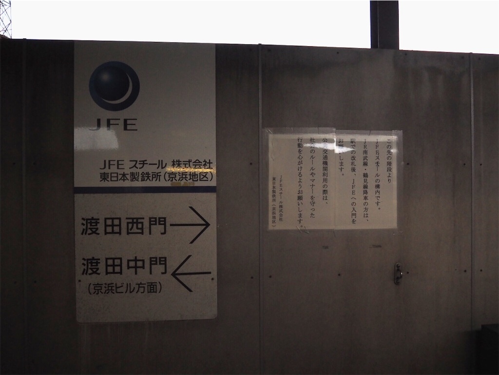 f:id:Meishu0202:20170524215055j:image