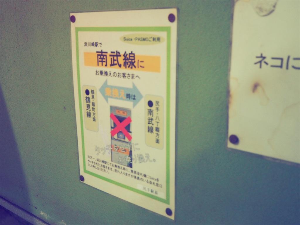 f:id:Meishu0202:20170524215516j:image