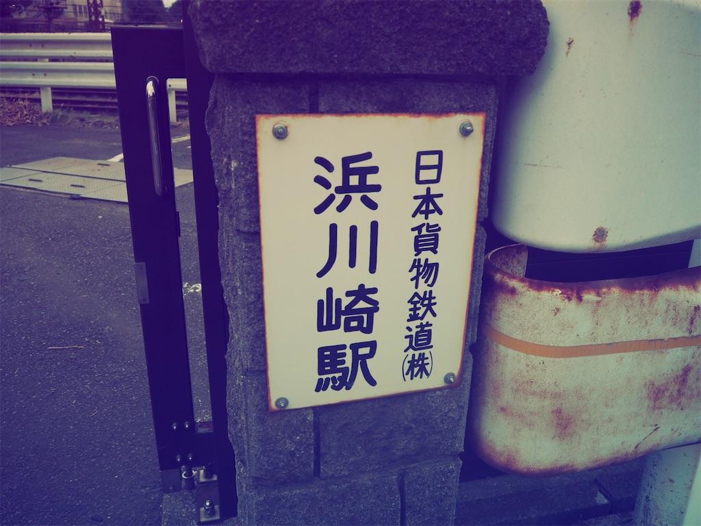 f:id:Meishu0202:20170525161947j:image