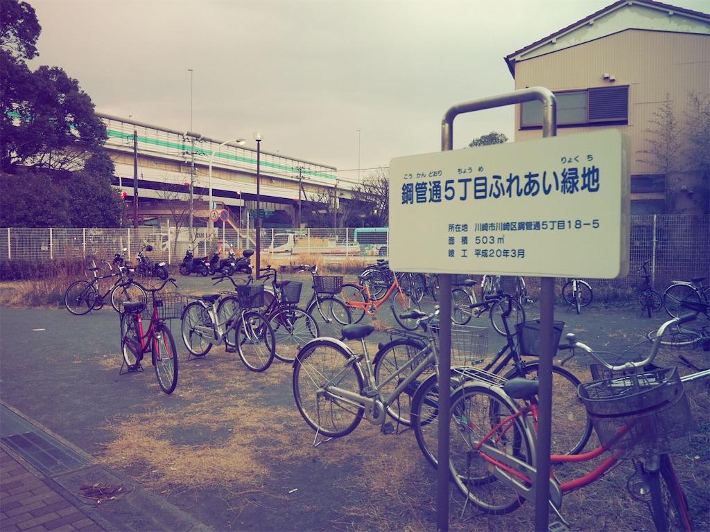 f:id:Meishu0202:20170525163834j:image