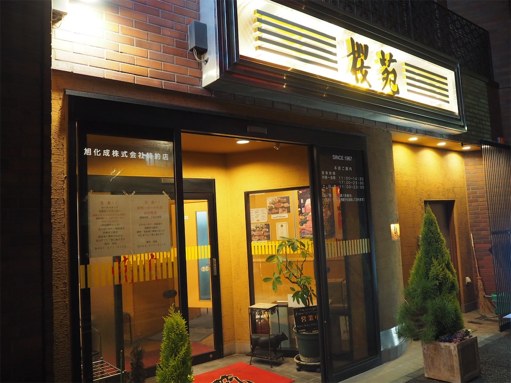 f:id:Meishu0202:20170525223757j:image