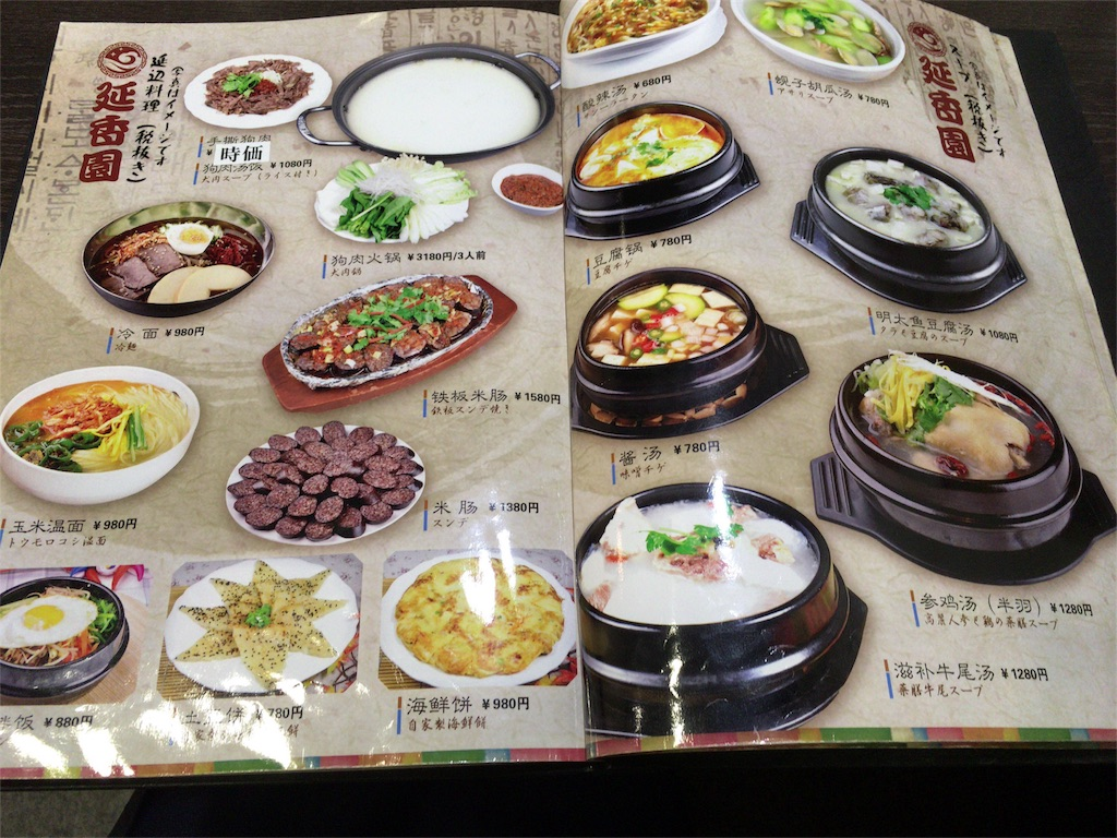 f:id:Meishu0202:20170601232842j:image