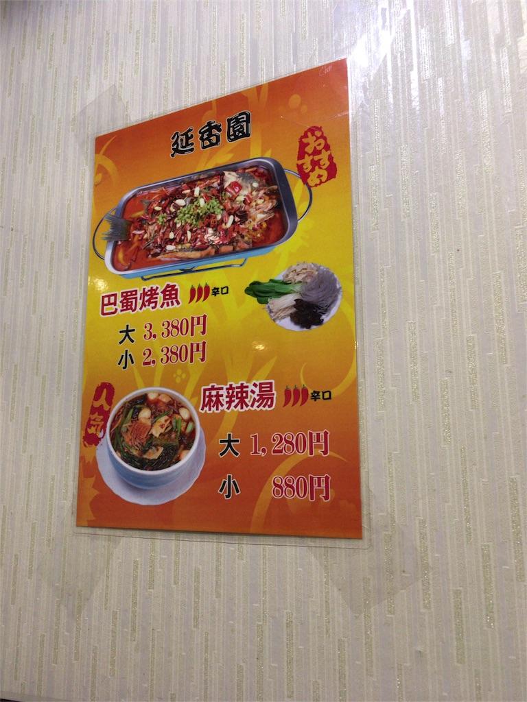 f:id:Meishu0202:20170601233734j:image