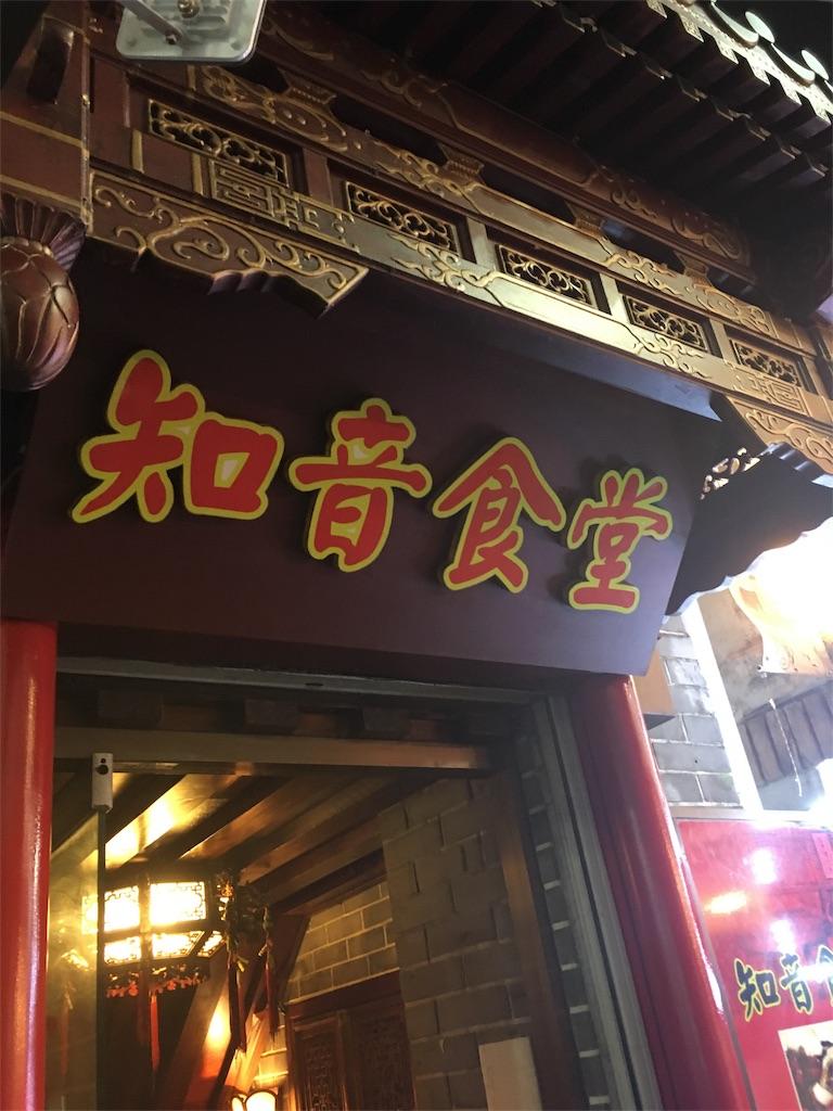f:id:Meishu0202:20170615192938j:image
