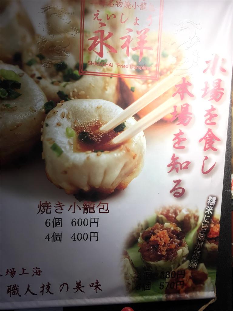 f:id:Meishu0202:20170710123130j:image