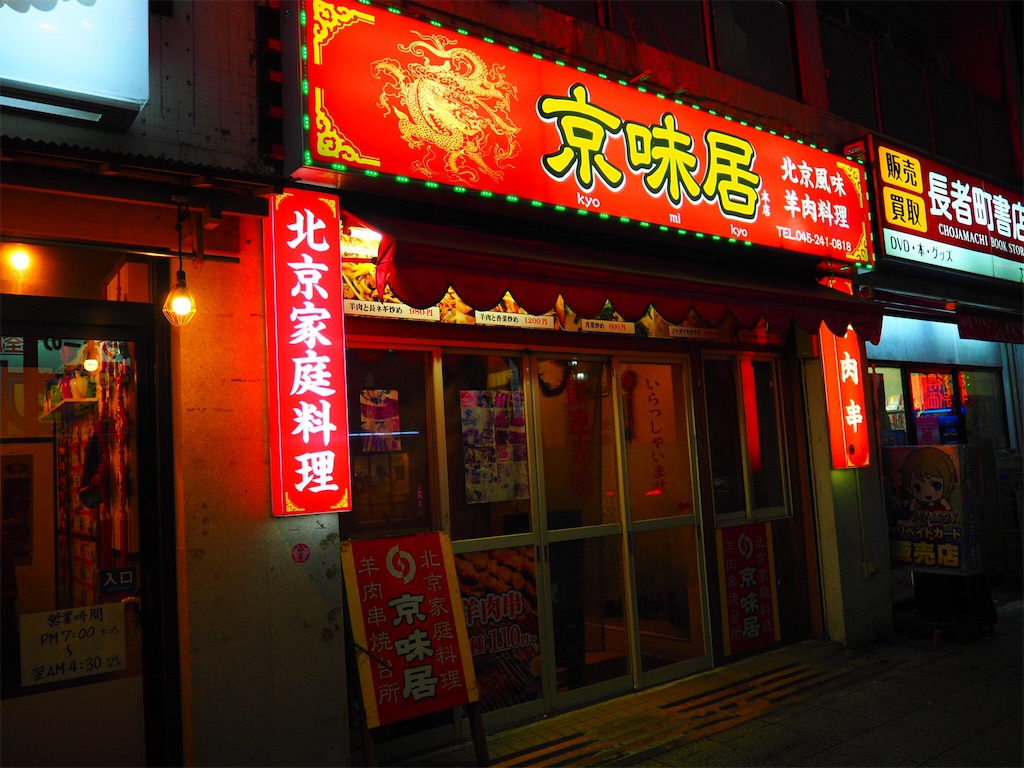f:id:Meishu0202:20170914222620j:image